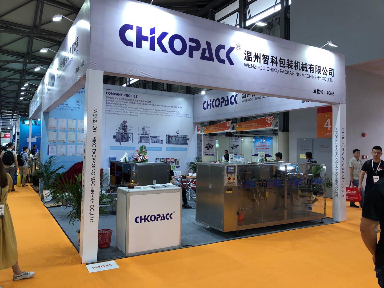 Propack Shanghai 2018
