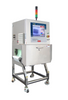 X-Ray Machine For Package TXR-4080LP